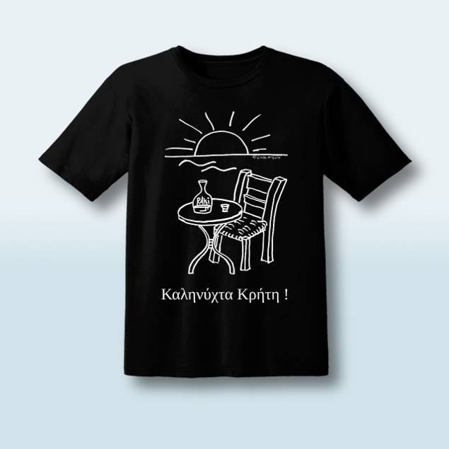 kreta shop shirt t-shirt linda mcguire kalinichta kriti