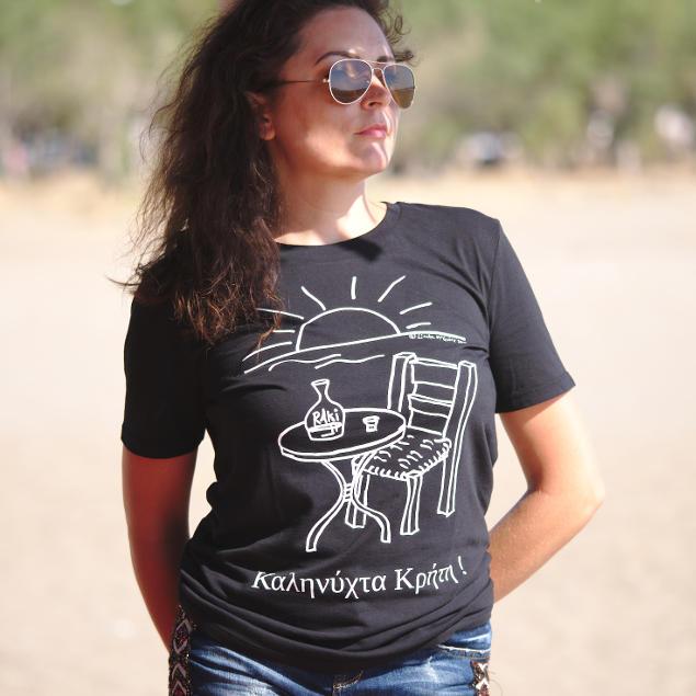shirt-good-night-kreta-2